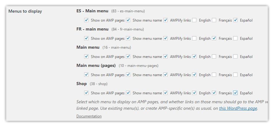 weeblrAMP menu selection for AMP